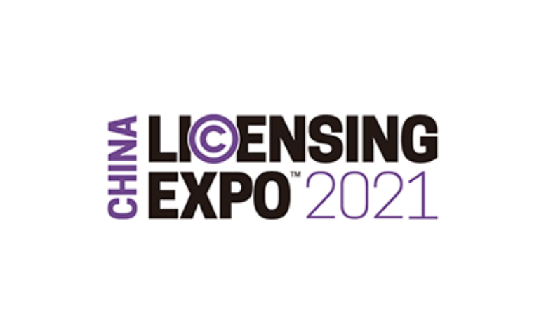 Licensing-Expo-China.png