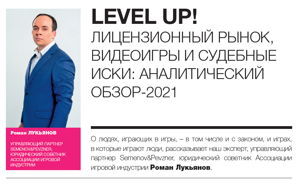 level up1.png