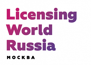 Licensing World Russia 2020