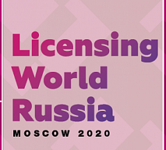 Licensing World Russia 2020 PREVIEW