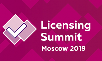 Licensing Summit 2019 PREVIEW
